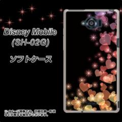 docomo Disney Mobile SH-02G TPU ソフトケース / やわらかカバー【020 夜のきらめきハート 素材ホワイト】 UV印刷 (ディズニー モバイ