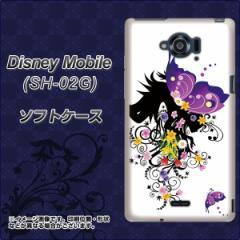 docomo Disney Mobile SH-02G TPU ソフトケース / やわらかカバー【146 蝶の精と春の花 素材ホワイト】 UV印刷 (ディズニー モバイル/SH