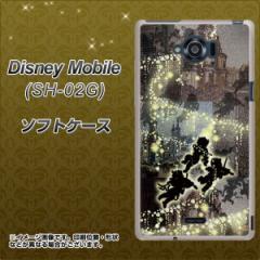 docomo Disney Mobile SH-02G TPU ソフトケース / やわらかカバー【253 天使の音楽隊 素材ホワイト】 UV印刷 (ディズニー モバイル/SH02