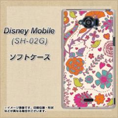 docomo Disney Mobile SH-02G TPU ソフトケース / やわらかカバー【323 小鳥と花 素材ホワイト】 UV印刷 (ディズニー モバイル/SH02G用