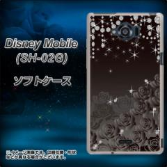 docomo Disney Mobile SH-02G TPU ソフトケース / やわらかカバー【327 薔薇とダイヤモンド 素材ホワイト】 UV印刷 (ディズニー モバイ