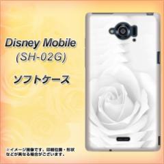 docomo Disney Mobile SH-02G TPU ソフトケース / やわらかカバー【402 ホワイトRose 素材ホワイト】 UV印刷 (ディズニー モバイル/