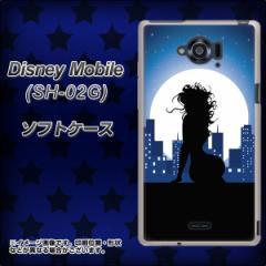 docomo Disney Mobile SH-02G TPU ソフトケース / やわらかカバー【482 夜の窓辺 素材ホワイト】 UV印刷 (ディズニー モバイル/SH02G用
