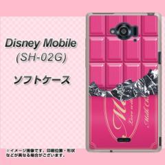 docomo Disney Mobile SH-02G TPU ソフトケース / やわらかカバー【555 板チョコ-ストロベリー 素材ホワイト】 UV印刷 (ディズニー モバ