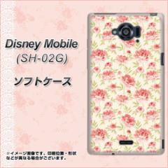 docomo Disney Mobile SH-02G TPU ソフトケース / やわらかカバー【593 北欧の小花S 素材ホワイト】 UV印刷 (ディズニー モバイル/SH02G