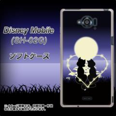 docomo Disney Mobile SH-02G TPU ソフトケース / やわらかカバー【604 月明かりの恋ネコ 素材ホワイト】 UV印刷 (ディズニー モバイル/