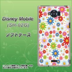 docomo Disney Mobile SH-02G TPU ソフトケース / やわらかカバー【606 マーガレット 素材ホワイト】 UV印刷 (ディズニー モバイル/SH02