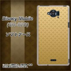 docomo Disney Mobile SH-02G TPU ソフトケース / やわらかカバー【638 金屏風 素材ホワイト】 UV印刷 (ディズニー モバイル/SH02G用)