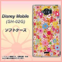 docomo Disney Mobile SH-02G TPU ソフトケース / やわらかカバー【746 花畑A 素材ホワイト】 UV印刷 (ディズニー モバイル/SH02G用)