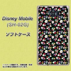 docomo Disney Mobile SH-02G TPU ソフトケース / やわらかカバー【778 マイクロリバティプリントBK 素材ホワイト】 UV印刷 (ディズニー
