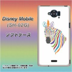docomo Disney Mobile SH-02G TPU ソフトケース / やわらかカバー【1036 7色のゼブラ 素材ホワイト】 UV印刷 (ディズニー モバイル/SH02