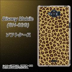 docomo Disney Mobile SH-02G TPU ソフトケース / やわらかカバー【1065 ヒョウ柄ベーシックS ゴールド 素材ホワイト】 UV印刷 (ディズ