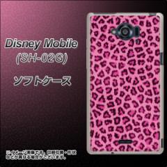 docomo Disney Mobile SH-02G TPU ソフトケース / やわらかカバー【1066 ヒョウ柄ベーシックS ピンク 素材ホワイト】 UV印刷 (ディズニ