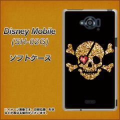 docomo Disney Mobile SH-02G TPU ソフトケース / やわらかカバー【1082 海賊ドクロ 素材ホワイト】 UV印刷 (ディズニー モバイル/SH02G