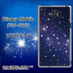 docomo Disney Mobile SH-02G TPU ソフトケース / やわらかカバー【1271 天空の川 素材ホワイト】 UV印刷 (ディズニー モバイル/SH02G用