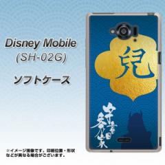 docomo Disney Mobile SH-02G TPU ソフトケース / やわらかカバー【AB812 宇喜多秀家 素材ホワイト】 UV印刷 (ディズニー モバイル/SH02