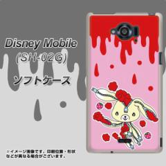 docomo Disney Mobile SH-02G TPU ソフトケース / やわらかカバー【AG813 ジッパーうさぎのジッピョン(ピンク×赤) 素材ホワイト】 UV印