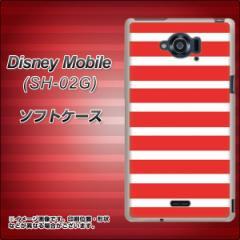 docomo Disney Mobile SH-02G TPU ソフトケース / やわらかカバー【EK881 ボーダー レッド 素材ホワイト】 UV印刷 (ディズニー モバイル