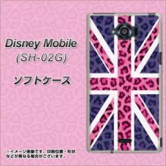 docomo Disney Mobile SH-02G TPU ソフトケース / やわらかカバー【EK893 ユニオンジャック ヒョウ 素材ホワイト】 UV印刷 (ディズニー