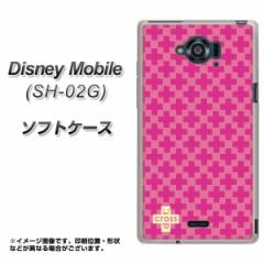 docomo Disney Mobile SH-02G TPU ソフトケース / やわらかカバー【IB901 クロスドット_ピンク 素材ホワイト】 UV印刷 (ディズニー モバ