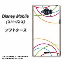 docomo Disney Mobile SH-02G TPU ソフトケース / やわらかカバー【IB912 重なり合う曲線 素材ホワイト】 UV印刷 (ディズニー モバイル/