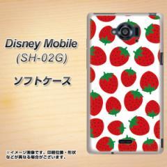 docomo Disney Mobile SH-02G TPU ソフトケース / やわらかカバー【SC811 小さいイチゴ模様 レッド 素材ホワイト】 UV印刷 (ディズニー