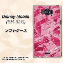 docomo Disney Mobile SH-02G TPU ソフトケース / やわらかカバー【SC845 フラワーヴェルニLOVE濃いピンク 素材ホワイト】 UV印刷 (ディ