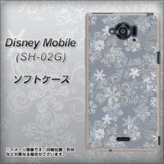 docomo Disney Mobile SH-02G TPU ソフトケース / やわらかカバー【XA801 雪の結晶 素材ホワイト】 UV印刷 (ディズニー モバイル/SH02G