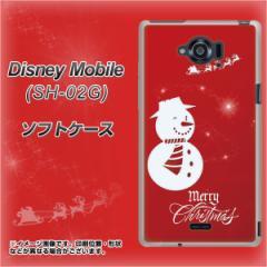 docomo Disney Mobile SH-02G TPU ソフトケース / やわらかカバー【XA802 ウインク雪だるま 素材ホワイト】 UV印刷 (ディズニー モバイ