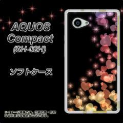 AQUOS Compact SH-02H TPU ソフトケース / やわらかカバー【020 夜のきらめきハート 素材ホワイト】 UV印刷 (アクオスコンパクト SH-02H