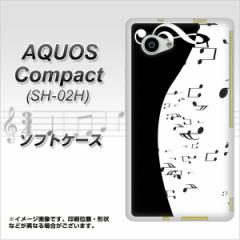AQUOS Compact SH-02H TPU ソフトケース / やわらかカバー【114 モノトーンのリズム 素材ホワイト】 UV印刷 (アクオスコンパクト SH-02H