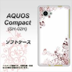 AQUOS Compact SH-02H TPU ソフトケース / やわらかカバー【142 桔梗と桜と蝶 素材ホワイト】 UV印刷 (アクオスコンパクト SH-02H/SH02H