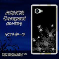 AQUOS Compact SH-02H TPU ソフトケース / やわらかカバー【282 闇に白く咲く華 素材ホワイト】 UV印刷 (アクオスコンパクト SH-02H/SH0