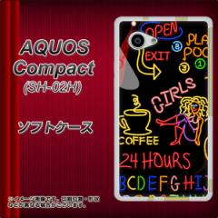 AQUOS Compact SH-02H TPU ソフトケース / やわらかカバー【284 カジノ 素材ホワイト】 UV印刷 (アクオスコンパクト SH-02H/SH02H用)