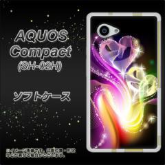 AQUOS Compact SH-02H TPU ソフトケース / やわらかカバー【386 光の軌跡 素材ホワイト】 UV印刷 (アクオスコンパクト SH-02H/SH02H用)