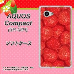AQUOS Compact SH-02H TPU ソフトケース / やわらかカバー【444 ストロベリーウォール 素材ホワイト】 UV印刷 (アクオスコンパクト SH-0