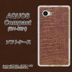 AQUOS Compact SH-02H TPU ソフトケース / やわらかカバー【463 クロコダイル 素材ホワイト】 UV印刷 (アクオスコンパクト SH-02H/SH02H