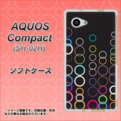 AQUOS Compact SH-02H TPU ソフトケース / やわらかカバー【521 カラーリングBK 素材ホワイト】 UV印刷 (アクオスコンパクト SH-02H/SH0
