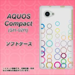AQUOS Compact SH-02H TPU ソフトケース / やわらかカバー【522 カラーリングGR 素材ホワイト】 UV印刷 (アクオスコンパクト SH-02H/SH0