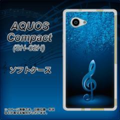 AQUOS Compact SH-02H TPU ソフトケース / やわらかカバー【588 オーケストラ 素材ホワイト】 UV印刷 (アクオスコンパクト SH-02H/SH02H