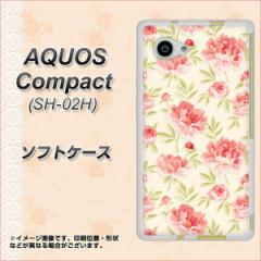 AQUOS Compact SH-02H TPU ソフトケース / やわらかカバー【594 北欧の小花 素材ホワイト】 UV印刷 (アクオスコンパクト SH-02H/SH02H用