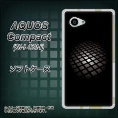 AQUOS Compact SH-02H TPU ソフトケース / やわらかカバー【607 サイエンスコア 素材ホワイト】 UV印刷 (アクオスコンパクト SH-02H/SH0