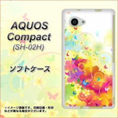 AQUOS Compact SH-02H TPU ソフトケース / やわらかカバー【647 ハイビスカスと蝶 素材ホワイト】 UV印刷 (アクオスコンパクト SH-02H/S