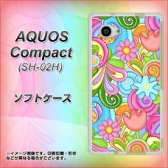 AQUOS Compact SH-02H TPU ソフトケース / やわらかカバー【713 ミラクルフラワー 素材ホワイト】 UV印刷 (アクオスコンパクト SH-02H/S