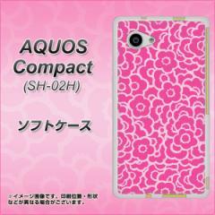 AQUOS Compact SH-02H TPU ソフトケース / やわらかカバー【716 ピンクフラワー 素材ホワイト】 UV印刷 (アクオスコンパクト SH-02H/SH0