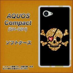 AQUOS Compact SH-02H TPU ソフトケース / やわらかカバー【1082 海賊ドクロ 素材ホワイト】 UV印刷 (アクオスコンパクト SH-02H/SH02H