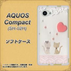 AQUOS Compact SH-02H TPU ソフトケース / やわらかカバー【1104 クラフト写真 ネコ (ハートM) 素材ホワイト】 UV印刷 (アクオスコンパ