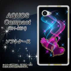 AQUOS Compact SH-02H TPU ソフトケース / やわらかカバー【1138 ゆれるハート 素材ホワイト】 UV印刷 (アクオスコンパクト SH-02H/SH02