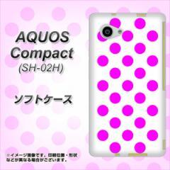 AQUOS Compact SH-02H TPU ソフトケース / やわらかカバー【1351 ドットビッグ紫白 素材ホワイト】 UV印刷 (アクオスコンパクト SH-02H/