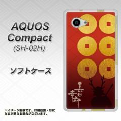 AQUOS Compact SH-02H TPU ソフトケース / やわらかカバー【AB802 真田幸村シルエットと家紋 素材ホワイト】 UV印刷 (アクオスコンパク